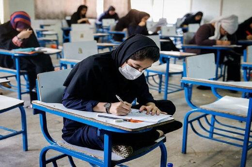 عدم تاثیر حضوری یا مجازی بودن آموزش در نرخ شهریه